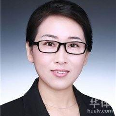 上海房产纠纷律师-张晓雪律师