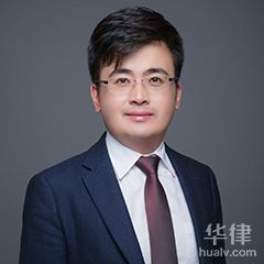 天津刑事辩护律师-张烜墚律师
