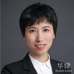 上海離婚律師-胡娜律師