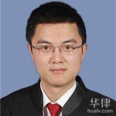 日照法律顧問律師-鄭長凱律師