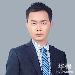 中山律师-马俊哲律师