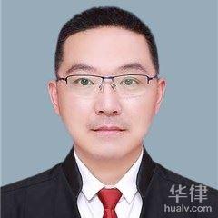 山東合同糾紛律師-陳飛律師