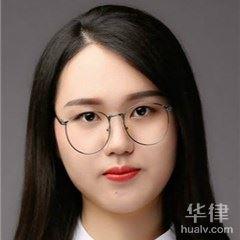 浦東新區律師-馬之珺律師