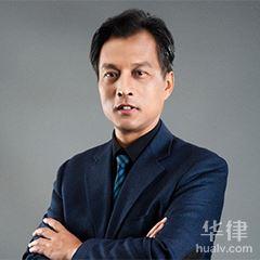 上海房產糾紛律師-張斌慧律師