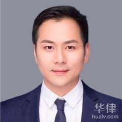 長沙律師-陳立律師