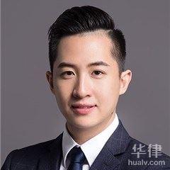 惠州律師-謝嘉豪律師