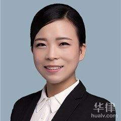 浦东新区律师-刘甜甜