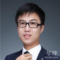 聊城律师-王嘉瑞律师