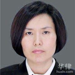 山東合同糾紛律師-陳蓉律師