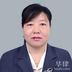 石家庄律师-甄志红律师