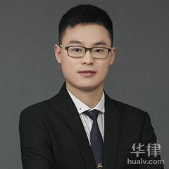 浦東新區律師-馬振鈺律師