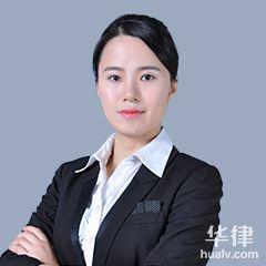 上海房產糾紛律師-吳瓊律師