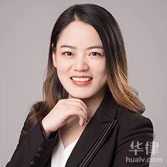 上海離婚律師-王麗律師