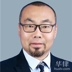 臨夏律師-馬濤律師