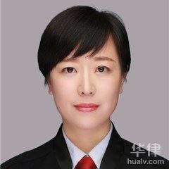 日照公司法律師-張欣律師