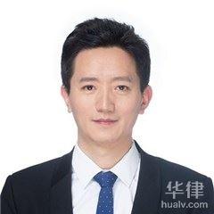 石景山區律師-吳昕棟律師