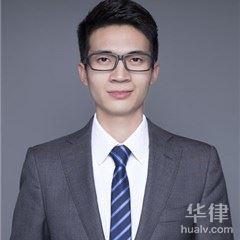 上海房产纠纷律师-徐天洛律师