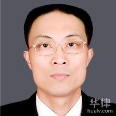 安庆律师-李磊律师
