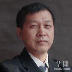 上海律師-高太領律師