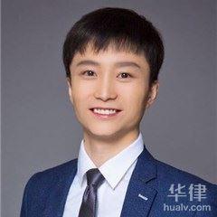 邵陽律師-曹元海律師