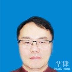 浙江行政律師-王平律師