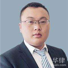 律師在線咨詢-李軍律師
