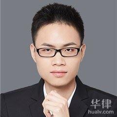 柳州律師-陳俊全律師