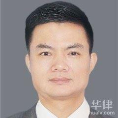 泉州律師-吳文求律師