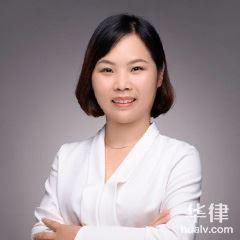 松江區律師-張正雯律師