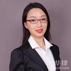平谷區律師-王鑫塬律師
