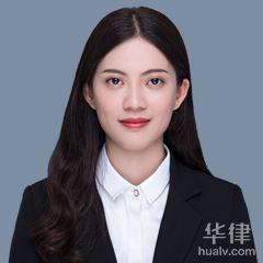 广州刑事辩护律师-陈家静律师