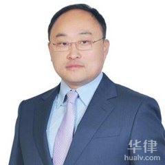 天津婚姻家庭律师-刘安艺律师