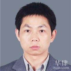 朱雙喜律師