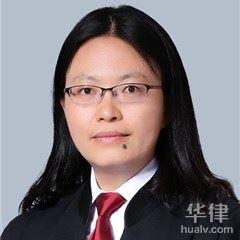 天津婚姻家庭律师-马兰峥律师