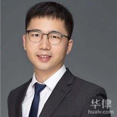 韶關律師-陳新玉律師