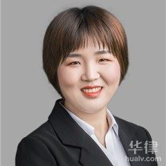 杭州合同糾紛律師-耿小艷律師