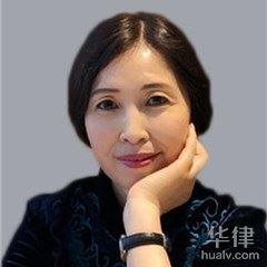 北京刑事辩护律师-徐丽华律师