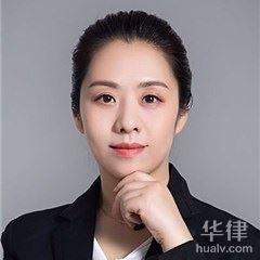 南京合同糾紛律師-張兆芳律師