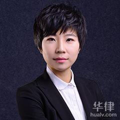 黑龍江公司法律師-王怡然律師