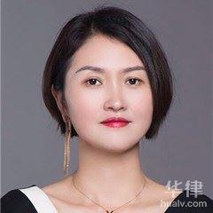 南京房產糾紛律師-劉凡律師