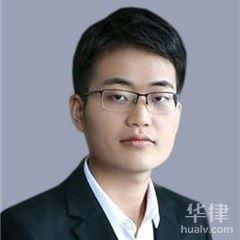 上海房产纠纷律师-范文凯律师