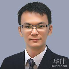 广州房产纠纷律师-冼业俊律师
