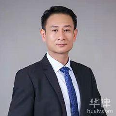 柳州律师-黄与矩律师