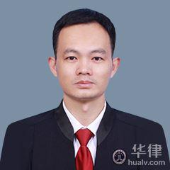 上海律師-黃華勛律師