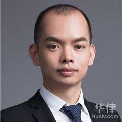 广州合同纠纷律师-李子豪律师
