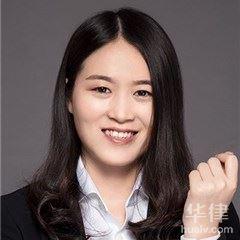 廣州房產糾紛律師-邱日嫦律師