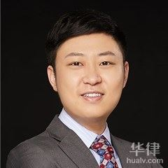 北京律師-幺博文律師