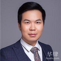 广州刑事辩护律师-袁成方律师