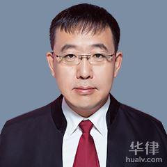 朝陽律師-王毅律師