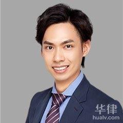 廣州刑事辯護律師-鄭駿業律師